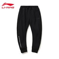 李宁卫裤溯系列男士新款运动生活冬季收口针织运动裤AKLNC67