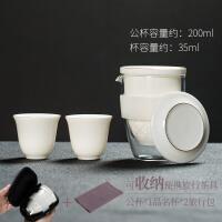 唐丰飘逸杯泡茶壶便携 茶杯套装过滤陶瓷内胆茶水分离冲茶沏茶器茶具