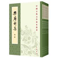 乐府诗集(新排本)(全5册)
