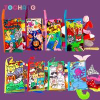 【限时抢】童畅 尾巴布书 动物婴儿玩具立体早教书 2019新早教卡通玩具布书