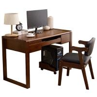 全实木电脑桌台式家用简约书房书法新中式写字台办公桌实木书桌 紫金胡桃色 1.4米(桌子+椅子) 配实木主机托