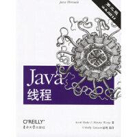 【二手旧书9成新】Java线程(第三版)(美)奥克斯,(美)王,公司译9787564102395东南大学出版社