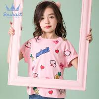 【秒杀价:41元】水孩儿童装新款儿童短袖圆领衫女童T恤短袖T恤