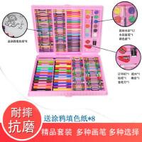 儿童小学生用品礼盒水彩笔套装彩色笔手绘画学习笔画画笔蜡笔文具