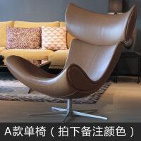 蜗牛单人沙发椅现代简约真皮老虎椅懒人创意休闲躺椅北欧设计师座