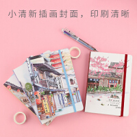 手账本创意韩国可爱彩页插画本子加厚学生精美文具礼品礼盒套装