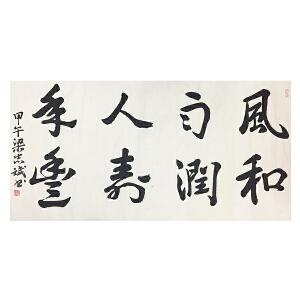 梁志斌《书法》著名书法家