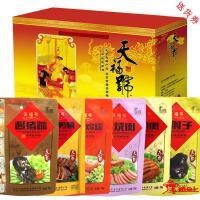 送货券-天福号 经典酱肉礼盒 6种熟食 1200g-电子券-礼券-礼卡