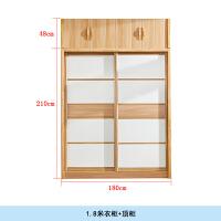 实木衣柜推拉门现代简约卧室滑移门组合北欧橡木质经济型衣橱定制 + 2门 组装