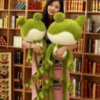 小青蛙毛绒玩具女生安抚布娃娃睡觉抱枕玩偶公仔网红