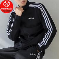 幸运叶子 Adidas/阿迪达斯外套男秋季新款宽松舒适透气立领撞色三条纹运动棒球服夹克DQ3070