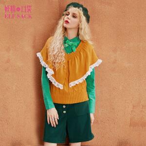 【尾品汇大促】妖精的口袋动物学家秋装新款衬衫斗篷式毛织背心套装女