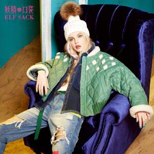 妖精的口袋谁是大侦探冬装女新款甜美毛绒领羽绒服女