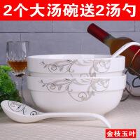 【送勺】景德镇汤碗加厚陶瓷餐具大碗泡面碗汤古大号家用汤盆汤碗