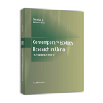 Contemporary Ecology Research in China 当代中国生态学研究
