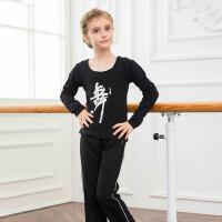 儿童舞蹈服装女童长袖拉丁舞服幼儿练功服舞蹈套装