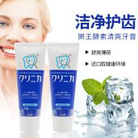 日本LION狮王酵素防蛀美白去牙垢牙膏 超清爽薄荷