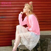 【限时直降:118】妖精的口袋达达女巫秋冬装新款宽松网纱拼接假两件毛衣女