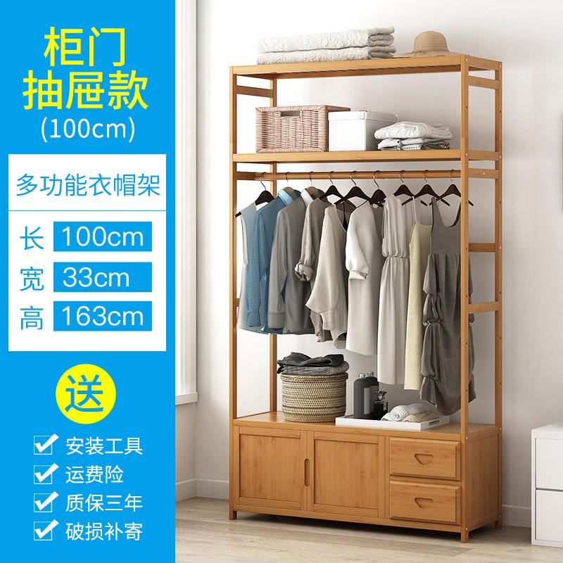 衣柜加粗实木简易木制组装现代简约组装小户型卧室多功能收纳柜子  2门 组装 定制(订金)商品拍前请联系客服,部分配件单拍不发,谢谢。