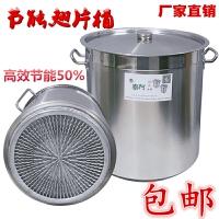 不锈钢桶翅片桶节能汤桶汤锅圆桶带盖加厚大容量复合底卤桶食品桶
