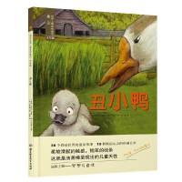 丑小鸭 遇见世界上的童话故事 手绘版 精装硬壳 世界经典童话故事书 手绘漫画 儿童经典文学 3-6-9岁儿童亲子同读睡