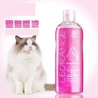 【支持礼品卡】猫咪沐浴露400ml 除臭猫专用通用型猫猫香波浴液t0i