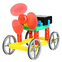 科学实验玩具 小学生科技小制作科普材料diy小车模型材料风力小车