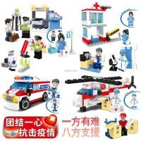 抗疫英雄城市医院医疗救援队医生护士小人偶公仔兼容乐高积木玩具