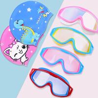儿童防护游泳镜男女童防雾高清游泳眼镜大框潜水装备