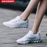 【限时特惠】Galendar女子跑步鞋2018新款女士轻便缓震透气运动休闲跑步鞋HS1818