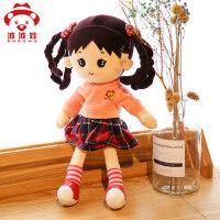 可爱布娃娃公仔睡觉抱小女孩毛绒玩具女生萌韩国公主儿童抱枕玩偶