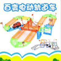 儿童益智玩具卡通城市轨道车电动百变轨道车彩盒包装