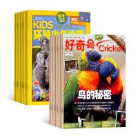 好奇号+环球少年地理杂志 2020年4月起订 杂志铺 杂志订阅 美国Cricket Media版权合作 科学历史文化少