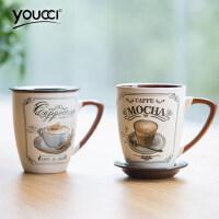youcci悠瓷欧式简约咖啡杯带盖带勺套装陶瓷杯个性马克杯创意水杯