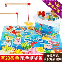 磁性钓鱼玩具1-2-3岁-6周岁小女孩男宝宝益智拼图积木质儿童玩具