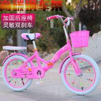 儿童折叠自行车超轻便携6-7-8-9-10-11-12岁小学生女中大童公主款