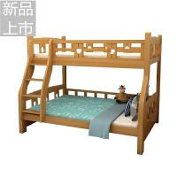 实木上下床高低床中式双层床多功能上下铺简约现代定制