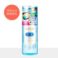 日本mandom/曼丹眼唇部卸妆液敏感肌温和保湿深层清洁油卸妆水145ml