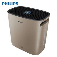 飞利浦 (PHILIPS)空气净化加湿器 4L大容量 落地式 纳米无雾加湿净化一体机 静音办公室卧室家用加湿 HU59