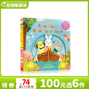 Row Row Row Your Boat 划船歌 英文原版 Sing Along With Me系列 英语童谣纸板操作书