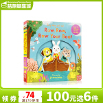 Row Row Row Your Boat 划船歌 英文原版 Sing Along With Me系列 英语童谣纸板操