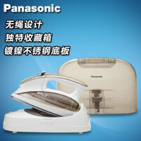 Panasonic/松下蒸汽电熨斗 NI-L92R家用手持式无绳熨斗防水垢正品 镀镍不锈钢底板
