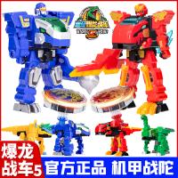 心奇暴龙战车玩具新奇爆龙战车霸王龙恐龙变形飞车蛋套装男孩魔幻车神