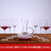 红酒杯套装家用大号欧式小水晶玻璃高脚杯葡萄酒杯6只装菱形