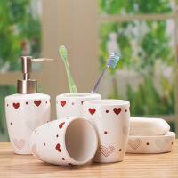 洗漱杯牙刷牙膏架子肥皂盒洗手液瓶卫浴5件套装心型图案陶瓷卫浴五件套 陶瓷浴室用品