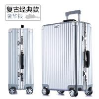 铝框拉杆箱韩版学生20寸 登机旅行箱包女密码复古行李箱子男