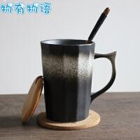物有物语 陶瓷杯 景德镇高温日式杯创意复古带把手马克杯办公用牛奶咖啡杯情侣水杯水具
