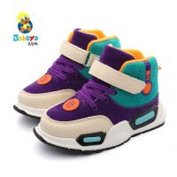 芭芭鸭儿童运动鞋男童篮球鞋跑步鞋女童加绒保暖棉靴2019冬季新款