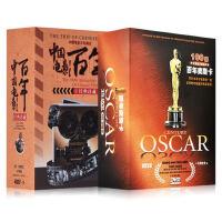 DVD碟片 中国百年老电影+奥斯卡获奖电影 红色革命浪漫爱情影片