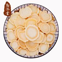 臻仙坊茶叶 小种红茶 250克/罐 红茶礼盒 红色礼盒